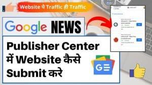 đăng ký Google News cho Website